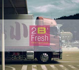Customized Logistics Information System